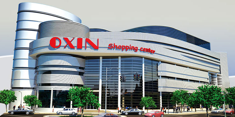 مجتمع تجاری اکسین(oxin)